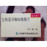 """Противозачаточные таблетки """"Левоноргестрел и Квинестрол"""" (Levonorgestrel and Quinestrol) 5 табл."""