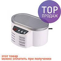 Ультразвуковой очиститель ванночка для очистки ювелирных изделий DA-968 / Прибор для очитстки
