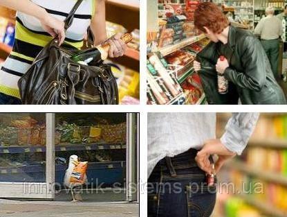 Воровство из магазина - шоплифтинг.
