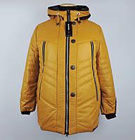 KV демисезонная куртка
