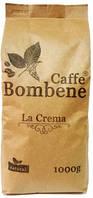 Зерновой кофе BOMBENE LA CREMA 1КГ