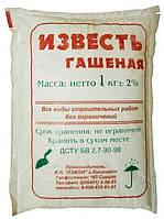 ИЗВЕСТЬ гашеная, 2 кг