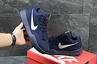 Кроссовки Nike Zoom мужские темно синие