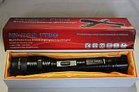 Мощный электрошокер-фонарик Титан 1108