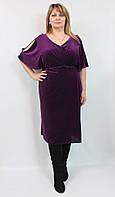 Нарядное женское платье  пр-во Турция 54-56 рр