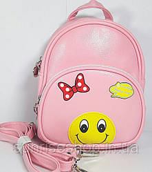 """Рюкзак- сумка детский """"Смайлик"""" для девочки"""