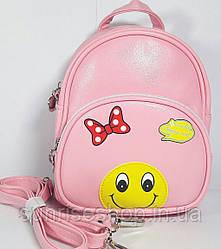 """Рюкзак - сумка дитячий """"Смайлик"""" для дівчинки"""