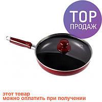 Сковорода с крышкой Empire EM-9922 22см / Товары для кухни