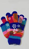 Перчатки зимние детские в ассортименте
