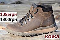 Ботинки мужские зимние кожаные (код 176), фото 1