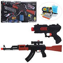 Набор оружия AK47-4: автомат, пистолет, с водяными пулями, очками и мягкими пулями-присосками