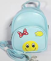 """Рюкзак- сумка детский """"Смайлик """" для девочки"""