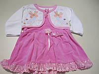 Платье-сарафан велюровое