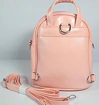 """Рюкзак- сумка детский """"Смайлик """"для девочки, фото 3"""