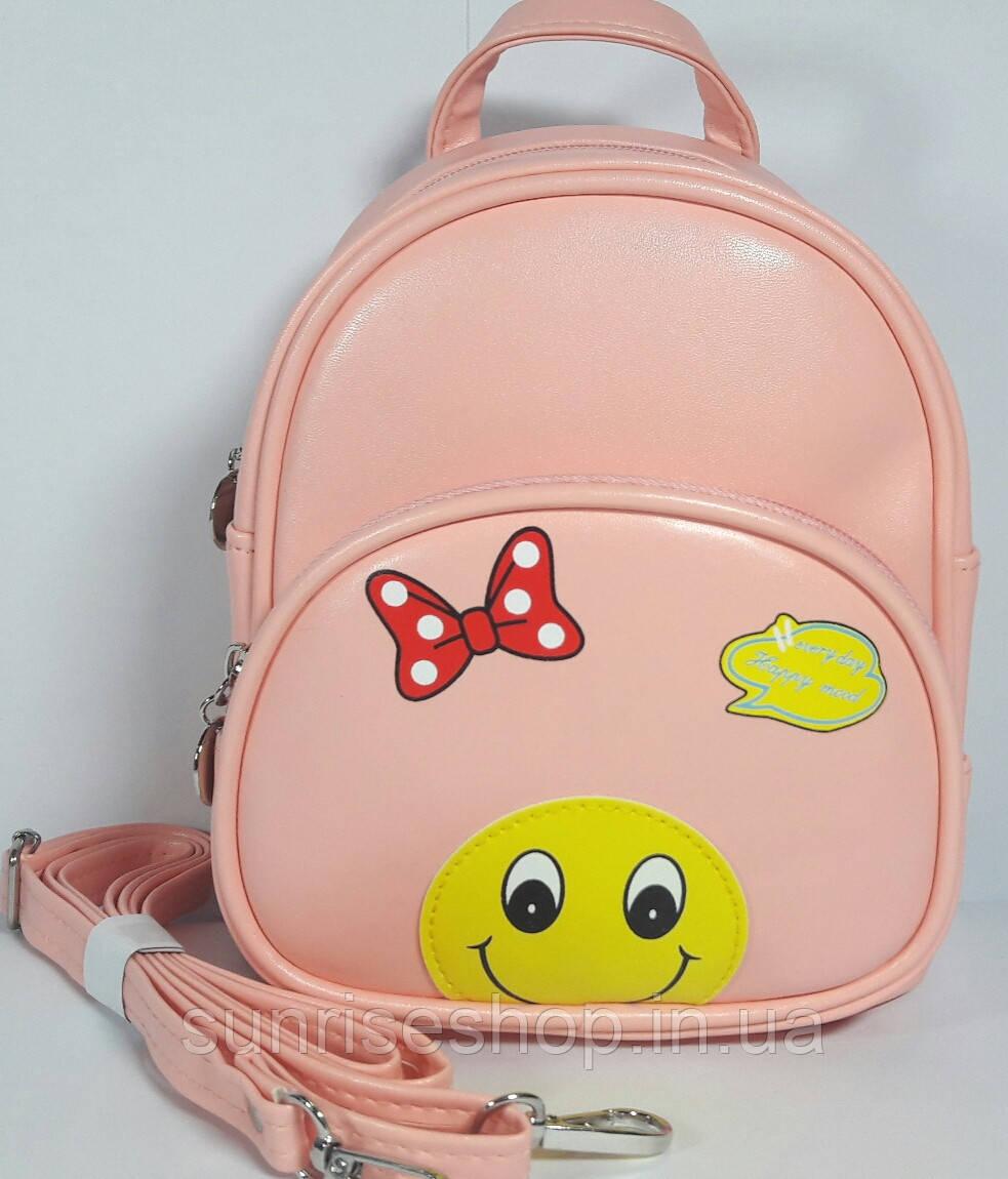 """Рюкзак- сумка детский """"Смайлик """"для девочки"""