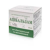 АПИБАЛЬЗАМ Антибактериальный и успокаивающий