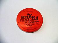 """Вазелин """"НОРКА"""" (от производителя)"""