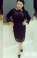 Нарядное женское платье  Stella пр-во Турция 48-56 рр