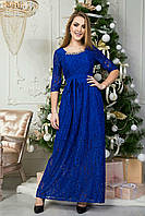 Женское вечернее синее платье