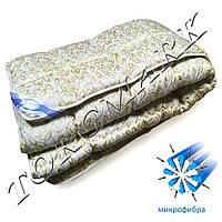 Одеяло Аляска шерсть 140 х 205 полуторное