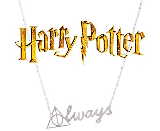 Кулон Always из Гарри Поттера Harry Potter