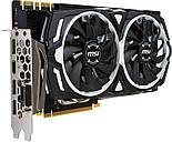Видеокарта MSI GeForce GTX 1070 Ti ARMOR 8G, фото 3