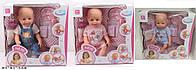 Кукла-пупс 8009-432/434A/434B нтер-ный с аксес.можно купать,закр.глазки,плачет,горшок