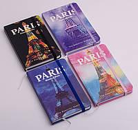"""Блокнот на гумці """"Париж"""", 96 аркушів, 9х14 см, в асортименті"""