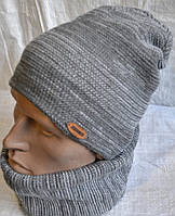 Комплект шапка +шарф труба-баф меланжевый