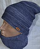 Комплект шапка +шарф труба-бафф меланжевый, фото 5