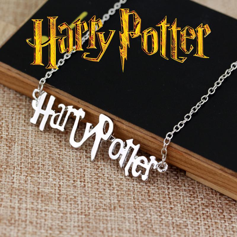Кулон надпись Harry Potter Гарри Поттер