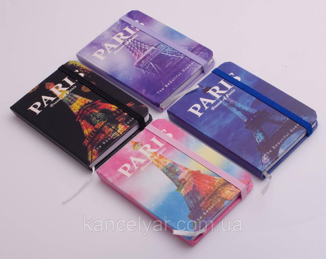 """Блокнот на гумці """"Париж"""", 80 аркушів, 7.5х10.5 см, в асортименті"""