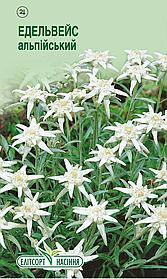 Семена цветов Эдельвейс Альпийский 0,01 г