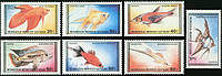 Монголия 1987 аквариумные рыбы - MNH XF