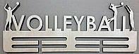"""Медальниця """"Волейбол 2"""""""