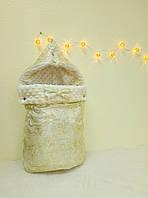 """Конверт для новорожденного """"Небесное золото"""""""