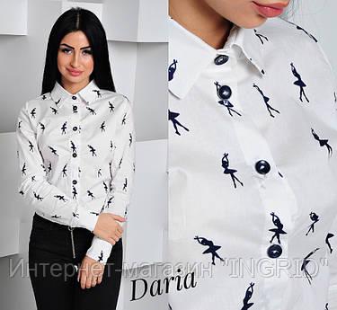 Рубашка Дарья 1456