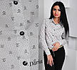 Рубашка Дарья 1459