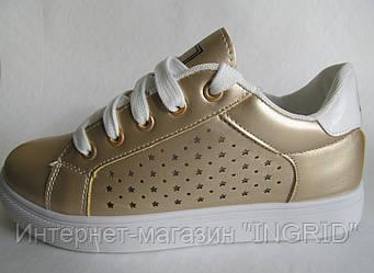 Кроссовки, слипы женские  золотые 40