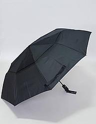 """Зонт мужской облегченный """"Серебряный дождь""""двойной купол"""