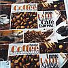 Вафельная ткань Кофе с зёрнами, корицей и надписями Coffe, Latte, Cappuccino, ширина 50 см