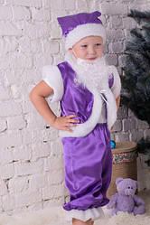 """Детский новогодний карнавальный костюм """"Гномик"""" новый год Украина, атлас, фиолетовый"""