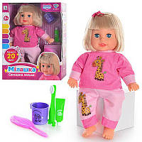 Кукла пупс с мимикой Милашка M 2137 RI