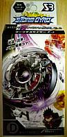 Бейблейд Beyblade.Серия storm gyro с веревочным пусковым механизмом.