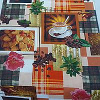 Вафельная ткань с кофе, кофейными зернами и печеньем на клеточке, ширина 50 см