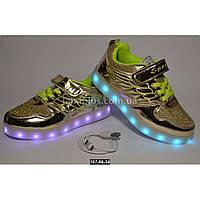 Золотые светящиеся кроссовки, USB, 32-37 размер, 11 режимов LED подсветки, супинатор