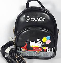 """Рюкзак - сумка дитячий """"Lazy Cat"""" для дівчинки"""