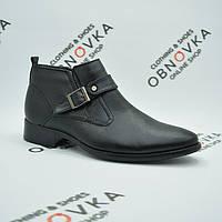 Ботинки зимние мужские классические