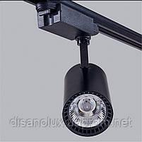 Светильник светодиодный трековый на шинопровод DL30-006 LED 30W 6500К  черный, фото 3