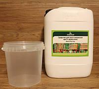 Средство для восстановления цвета древесины, No Grey, ОТЛИВ, 1 litre, Borma Wachs